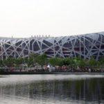 世界陸上2015北京が開幕!見どころを紹介!
