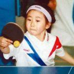 卓球・福原愛は子供時代から可愛い【動画】