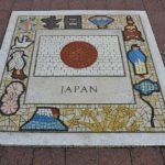 日本代表の愛称「なんとかジャパン」は何のスポーツ?